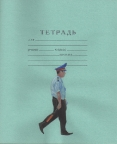 21_'Policeman-3',-2011,-watercolour-on-Soviet-school-book,-20.7cm-x-17cm-_21